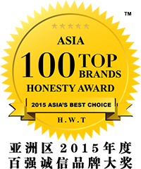 Asia 100 Top Brands Honesty Award